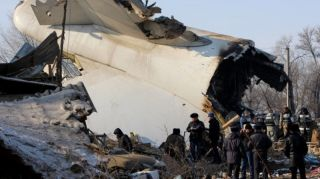 Park will appear on Tukish cargo plane crash site: Ministry