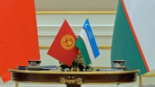 Working groups of Governmental delegations met in Namangan