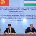 Meeting of Council of Heads of Border Regions of Kyrgyzstan and Uzbekistan resulted in signing protocol