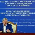 "Atambayev: ""If we give up the Cyrillic alphabet, we will lose our stratum again"""